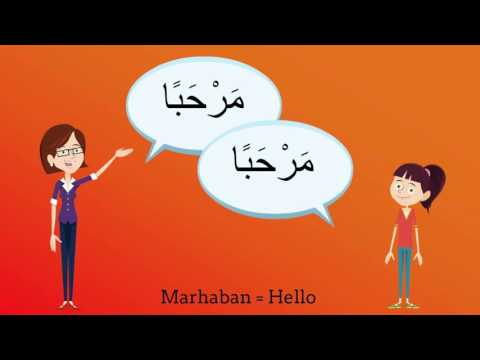 Tips for speaking Arabic + common Arabic phrases