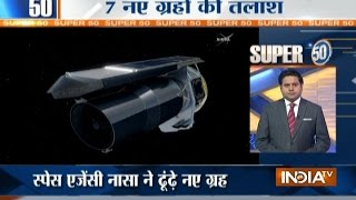 Super 50: NonStop News | 23rd February, 2017, 8:00 PM