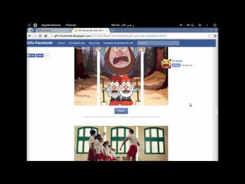 Tricks-Facebook: Post 3D Animated-GIFs on Facebook