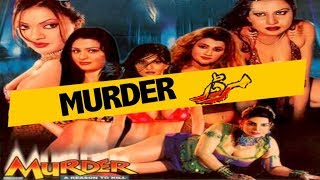 MURDER (2006) - ARBAZ KHAN, SHAMIL KHAN, ZAREEN - OFFICIAL PAKISTANI MOVIE