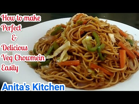 Veg Chowmein Recipe - vegetable Chowmein - Veg Noodles Recipe - Chow mein Recipe