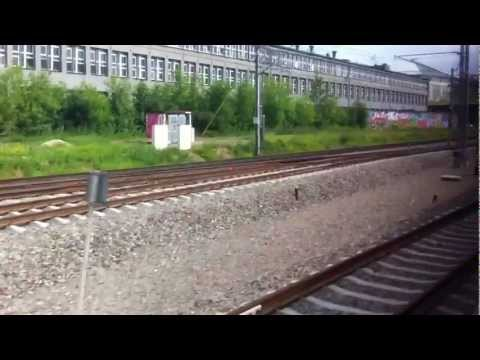 Taking the Train from Warsaw Airport To Central Train Station