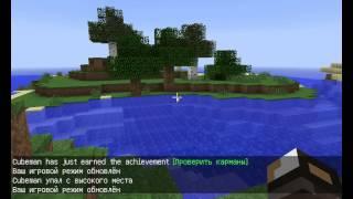 Командный блок — Minecraft Wiki