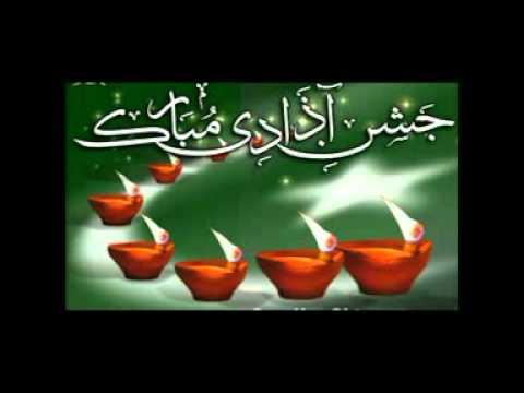 Xxx Mp4 14 August Independance Day Pakistan 3gp 3gp Sex