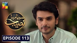 Soya Mera Naseeb Episode 113 HUM TV Drama 20 November 2019