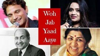 Woh Jab Yaad Aaye | Voice of Mohammed Rafi | Anil Bajpai & Priyanka Mitra
