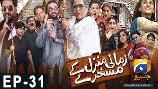 Zamani Manzil Kay Maskharay - Episode 31   HAR PAL GEO