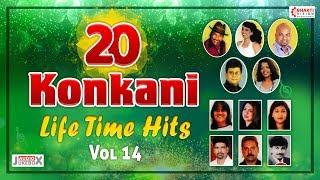 Top 20 Konkani Life Time Hits Vol 14   Superhit Konkani Songs