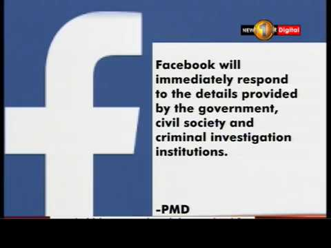 News 1st: Temporary ban on Facebook removed after successful talks