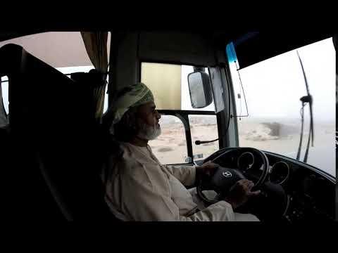 Oman Rain driver
