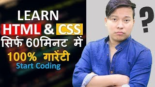 Learn HTML \u0026 CSS in 60 Minutes | Full Beginners Course Video With Practicals