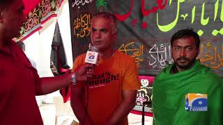Geo News Special - Ashura procession in Spain