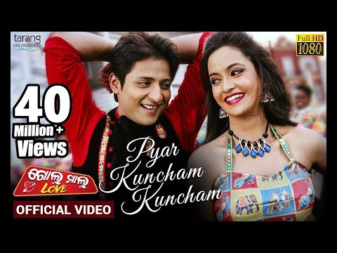 Xxx Mp4 Pyaar Kuncham Kuncham Official Video Golmal Love Babushaan Tamanna Tarang Cine Productions 3gp Sex