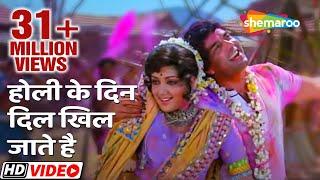 Holi Ke Din Dil Khil Jate Hain | Sholay (1975) | Hema Malini | Dharmendra | Holi Song | Rang Barse