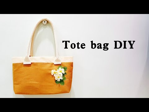 Super simple and easy Tote bag Tutorial | Sewing for Beginners❤❤