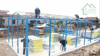Prefabricated K House Install