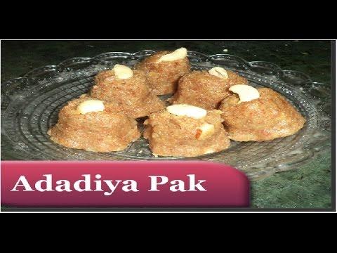 Adadiya Pak Recipe in Hindi | Adadiya Lachko