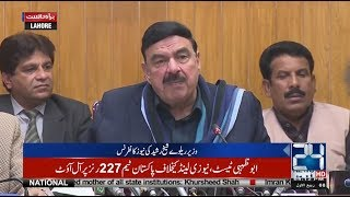 Sheikh Rasheed Press Conference | 17 Nov 2018 | 24 News HD