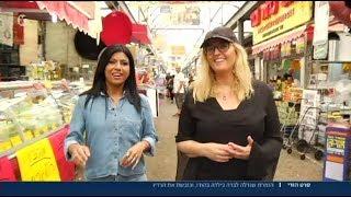 ליאורה יצחק כתבה בחדשות שישי ערוץ 10