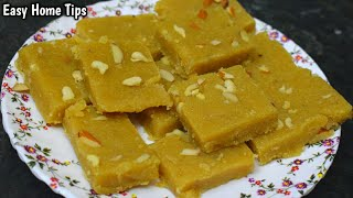 आटे और बेसन की बनाये हेल्दी बर्फी आसानी से 10 मिनट में Atta Besan Barfi Recipe In Hindi Atta Barfi