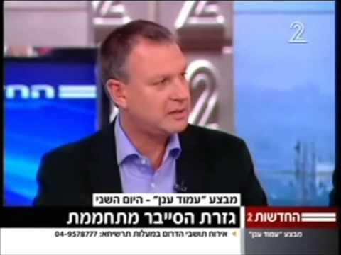 אראל מרגלית במשדר המיוחד של ערוץ 2 על מתקפות סייבר