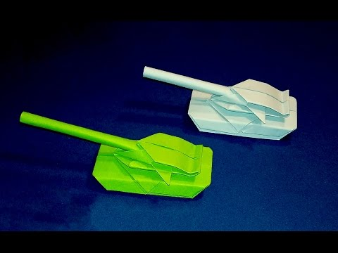 New Origami tank! Best paper tank! Easy to do only 4 minutes!