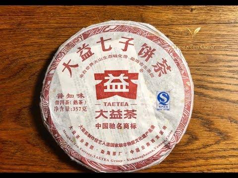2012 Dayi Pu Zhi Wei Ripe Puerh Tea Cake