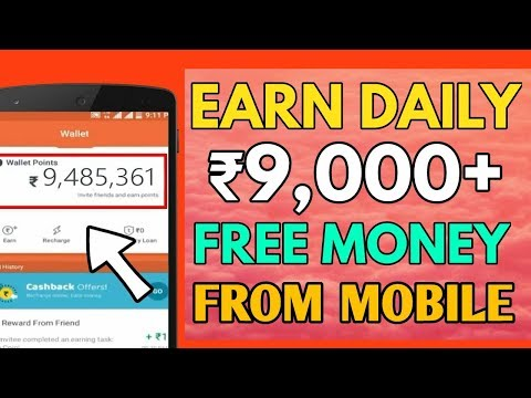 True Balance App – Get Rs 20 Free Recharge On Sign Up + Rs 10 Per Refer (LOOT) 🔥