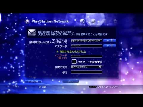 How To Make A Japanese PSN Account