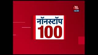 Nonstop 100: Amit Shah Inaugurates BJP Office In Shillong