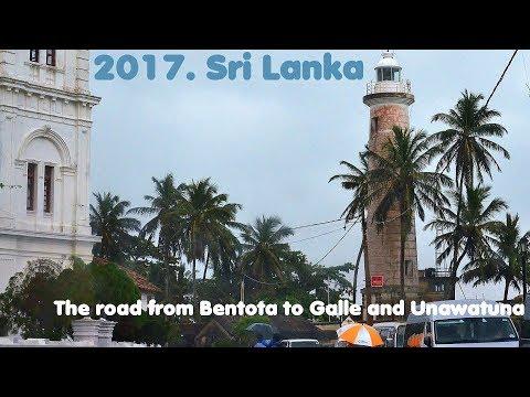 MyWay. Sri Lanka. 2017. 01b. Bentota - Galle - Unawatuna