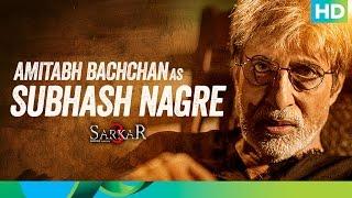 Introducing Subhash Nagre - Sarkar 3