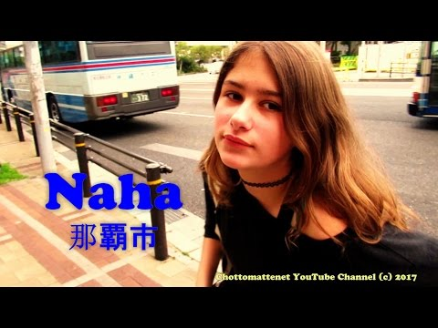 Japan Travel - Okinawa (沖縄) Trip Day 4 Naha City (那覇市)