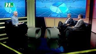 Market Watch | Episode 586 | Stock Market and Economy Update | Talk Show