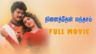 Ninaithen Vandhai (1998) | Tamil Full Movie | Vijay | Devayani | Rambha