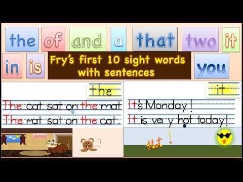 Sight Words   Sentences   Fry's sight words    High frequency words   First 10