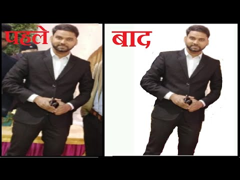 how to change photo background without photoshop use online /photoshop /Hindi/urdu / english