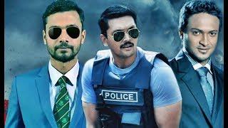 Dhaka Attack Trailer Mashup ft. mashrafe mortaza    Bangladesh Cricket Video 2017