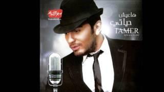 Come Back To Me-Tamer Hosny(Ft Karim Mohsen & Hossam El Hossainy) mp3 download