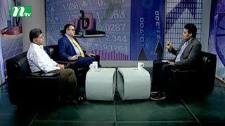 Market Watch | Episode 502 | Stock Market and Economy Update | Talk Show