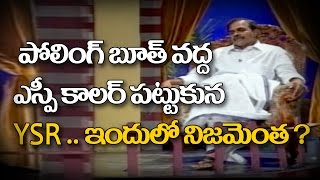 Penchaldas Speech @ YSR Biopic : Yatra Pre Release Event - TV9