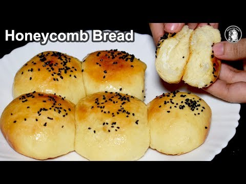 Honeycomb Bread Recipe Without Oven - How to make Honeycomb Bread by Kitchen With Amna