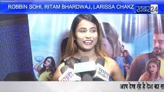 MUSIC LAUNCH FILM  LAFANGE NAWAAB | Robin Sohi | Ritam Bhardwaj |  Larissa Chakz| Ratan Rathaur