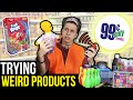 WEIRD PRODUCTS for 99 CENTS OR LESS??!