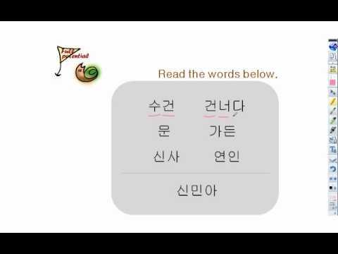 [Seo Young] Learn Korean Language (Korean alphabet Hangul) (2)