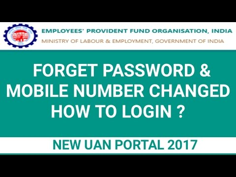 How to login uan when forget password and mobile number changed