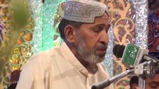 Muhammad ali sajjan last Mehfil e Naat