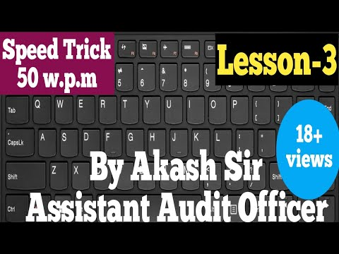 How to improve Typing Speed/Speed Trick 50 w.p.m/Lesson-3/In Hindi