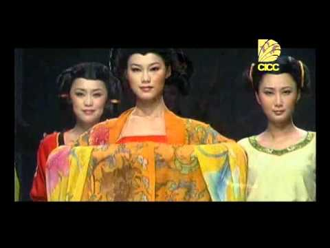 Chinese Imperial Costume