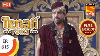 Tenali Rama - Ep 615 - Full Episode - 11th November, 2019